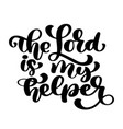 hand lettering the lord is my helper biblical vector image