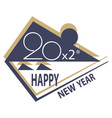 new year 20 x 2 stylized inscription year