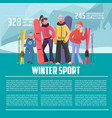 skier family on vacation vector image vector image