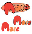 red planet mars in the space with stars and vector image