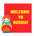 cute matryoshka traditional russian nesting doll vector image