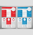 template brochure with round elements for photos vector image vector image