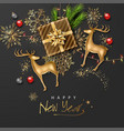 christmas and new year banner vector image vector image