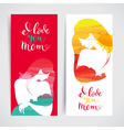 Set banners of mother silhouette with her baby vector image vector image