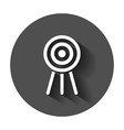 target aim icon in flat style darts game with vector image