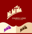 the church of jesus christ in the city vector image vector image