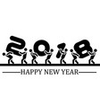 2018 happy new year black simple style eight vector image vector image