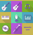 musical instruments and equipment vector image