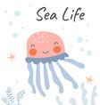 simple sea life vector image