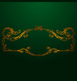 classical baroque of vintage element vector image vector image