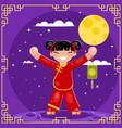 harvest moon mid-autumn festival holiday asia vector image
