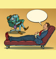 robot psychotherapist in a psychotherapy session vector image