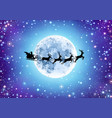 starry sky with moon and santa vector image vector image
