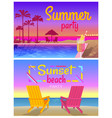 summer sunset beach party promotional banners vector image vector image