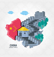 culture china map icons vector image vector image