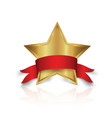 gold star award with shiny vector image