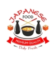 Japanese premium quality food restaurant label vector image