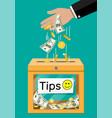 orange tip box full cash vector image vector image