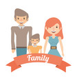 family dad and mom son lifestyle image vector image vector image