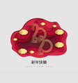 happy chinese new year 2020 year rat lunar vector image vector image