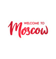 welcome to moscow lettering banner hand drawn vector image