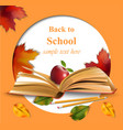 back to school round frame books and vector image