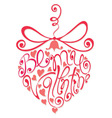 ornament - heart vector image