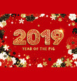 year of the pig gold paper cut 2019 numbers and vector image