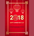 happy chinese new year template poster with copy vector image vector image