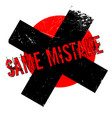 same mistake rubber stamp vector image