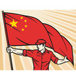 Worker with chinese flag vector image vector image
