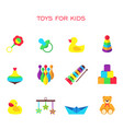 color toys for kids vector image vector image