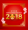 happy chinese new year background design with dog vector image vector image