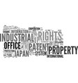 japan patent office text background word cloud vector image vector image
