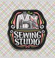 logo for sewing studio vector image vector image