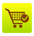 shopping cart with check mark sign brown vector image