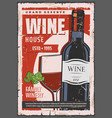 winery industry red wine bottle and wineglass vector image