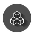 blockchain technology icon in flat style vector image vector image