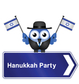 HANUKKAH PARTY SIGN vector image vector image