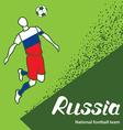 Russia 4 vector image