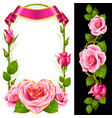 set of floral decoration pink roses green leaves vector image