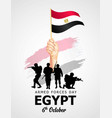 happy armed forces day egypt