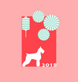 new year 2018 of dog vector image