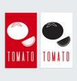 tomato logo icon sign tamplat tomato silhouette vector image
