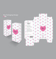 box packaging template for cosmetic food 3d box vector image vector image