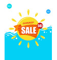 bright banner summer sale vacation and travel vector image