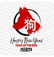 chinese new year 2018 dog art greeting card vector image vector image