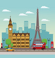 european beautiful cityscape vector image vector image