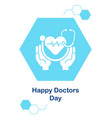 happy health professionals day greeting card vector image