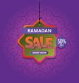 ramadan kareem sale banner vector image vector image